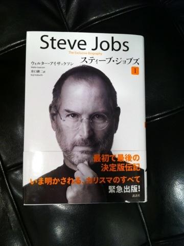 20111027-094443.jpg